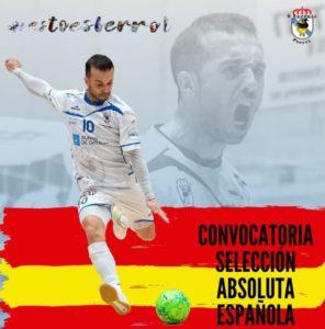 Adri convocado por la Selección Española para dos partidos de la Fase de Clasificación del Europeo 2022
