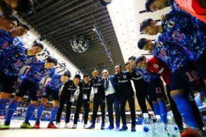 La Selección de Japón ya se encuentra en Narón